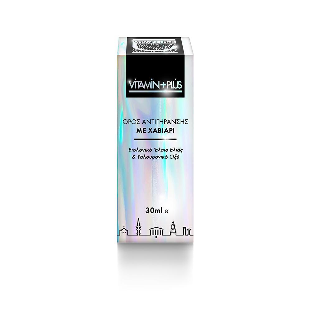 Caviarlift Face Serum - Vitamin Plus 30 ml    Αντιγύρανση / Σύσφιξη στο Make Up Art
