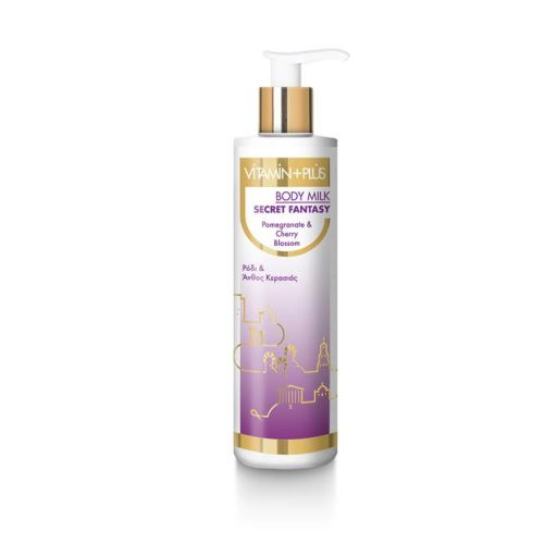 Body Milk Secret Fantasy - Vitamin Plus 250 ml |  Σώμα στο Make Up Art