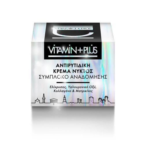 Premium Antiwrinkle Night - Vitamin Plus 50 ml |  Αντιγύρανση / Σύσφιξη στο Make Up Art