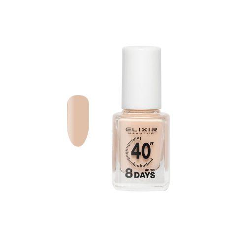 up To 8 Days # 007 (Light Breeze) 13 ml - Elixir Make-Up    Βερνίκια στο Make Up Art