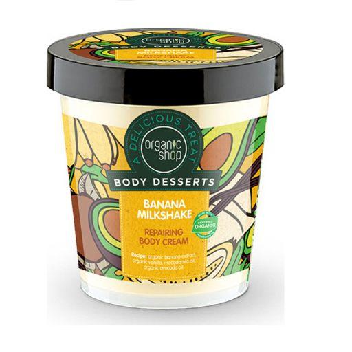 Body Desserts Banana Milkshake 450 ml - Organic Shop Natura Siberica |  Σώμα στο Make Up Art