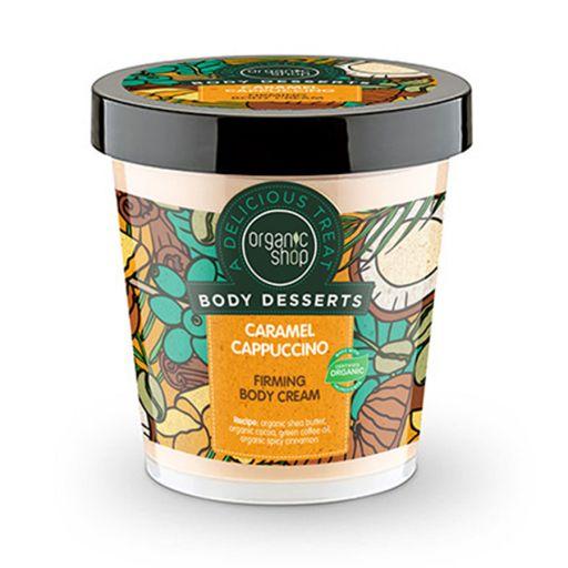 Body Desserts Caramel Cappuccino 450 ml - Organic Shop Natura Siberica |  Σώμα στο Make Up Art