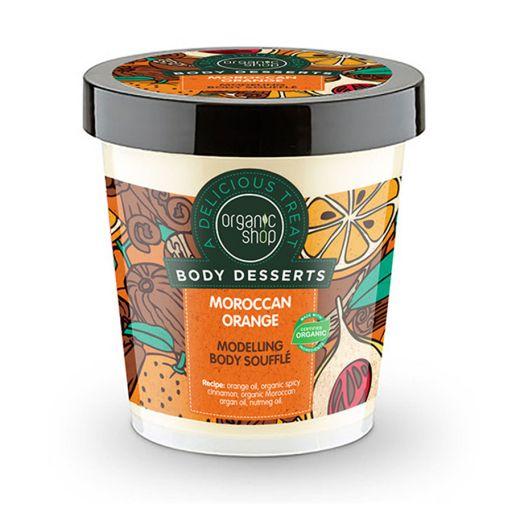 Body Desserts Moroccan Orange  450 ml - Organic Shop Natura Siberica |  Σώμα στο Make Up Art