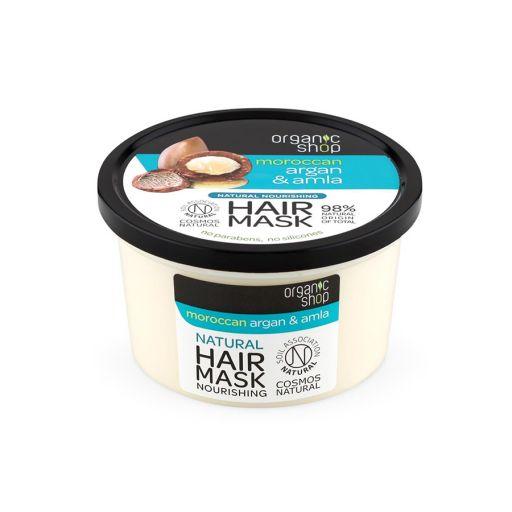 Organic Argan & Amla Hair Mask 250 ml - Organic shop - Natura Siberica |  Φυτικά Προϊόντα στο Make Up Art