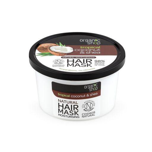 Organic Coconut & Shea Hair Mask 250 ml - Organic shop - Natura Siberica |  Φυτικά Προϊόντα στο Make Up Art