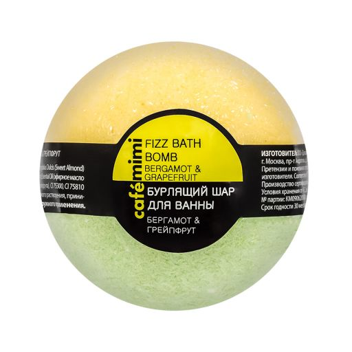 Bath Bomb Bergamot and Grapefruit, 120 g - Cafe Mimi |  Bath Bombs στο Make Up Art