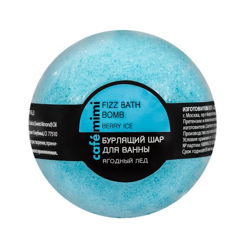 Bath Bomb Berry ice  120 g - Cafe Mimi |  Bath Bombs στο Make Up Art