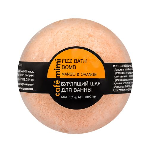 Bath Bomb Mango and orange 120 g - Cafe Mimi |  Bath Bombs στο Make Up Art