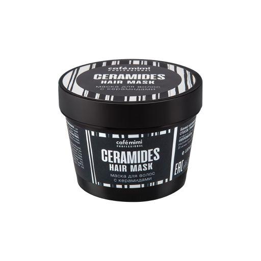 Ceramides Hair Mask 110 ml - Cafe Mimi |  Προσφορές στο Make Up Art