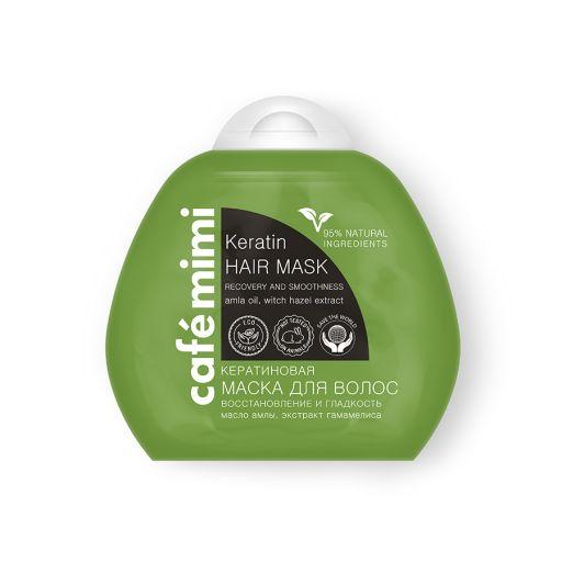 Keratin hair mask Hair restoration, shine and smoothness 100 ml - Cafe Mimi |  Φυτικά Προϊόντα στο Make Up Art