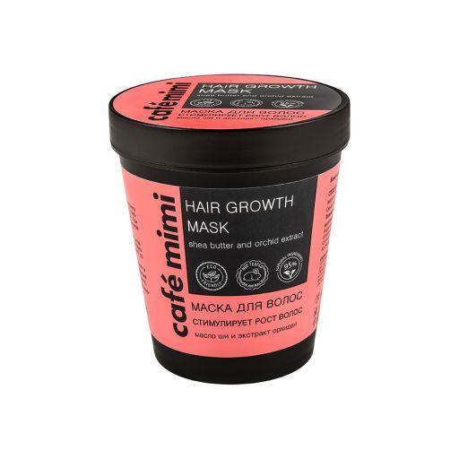 Hair Growth Mask 220 ml - Cafe Mimi |  Μάσκα μαλλιών στο Make Up Art