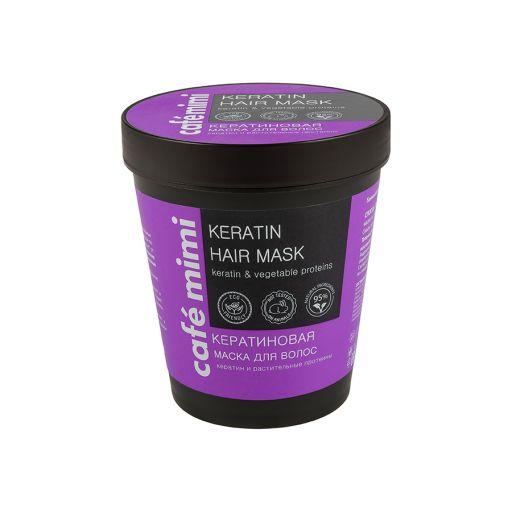 Keratin Hair Mask 220 ml - Cafe Mimi |  Μάσκα μαλλιών στο Make Up Art