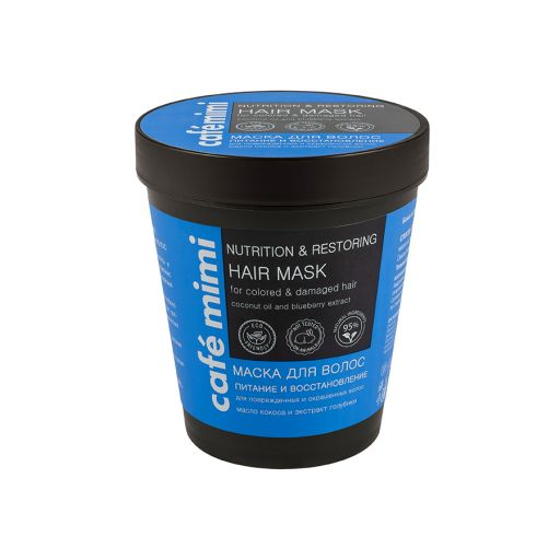 Hair mask Nutrition and Restoration For Colored and  Damaged  Hair 220 ml - Cafe Mimi |  Μάσκα μαλλιών στο Make Up Art