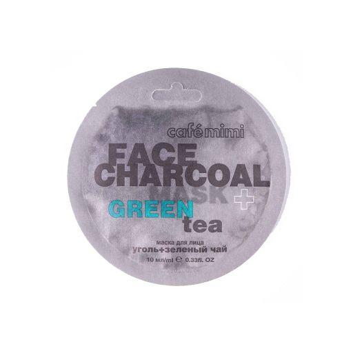 Bamboo Charcoal Green Tea Face Mask, Μάσκα προσώπου με άνθρακα από μπαμπού και πράσινο τσάι 10 ml - Cafe Mimi |  Πρόσωπο στο Make Up Art